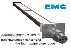 悪環境でも鋼板制御できる電磁誘導センサー